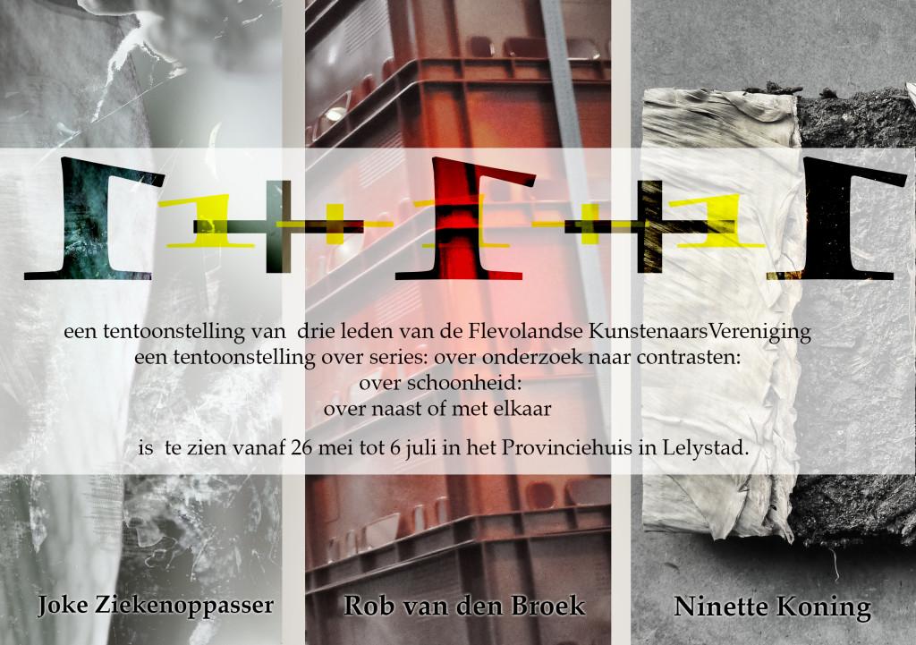 Flyer KVF tentoonstelling 2014  1+1+1